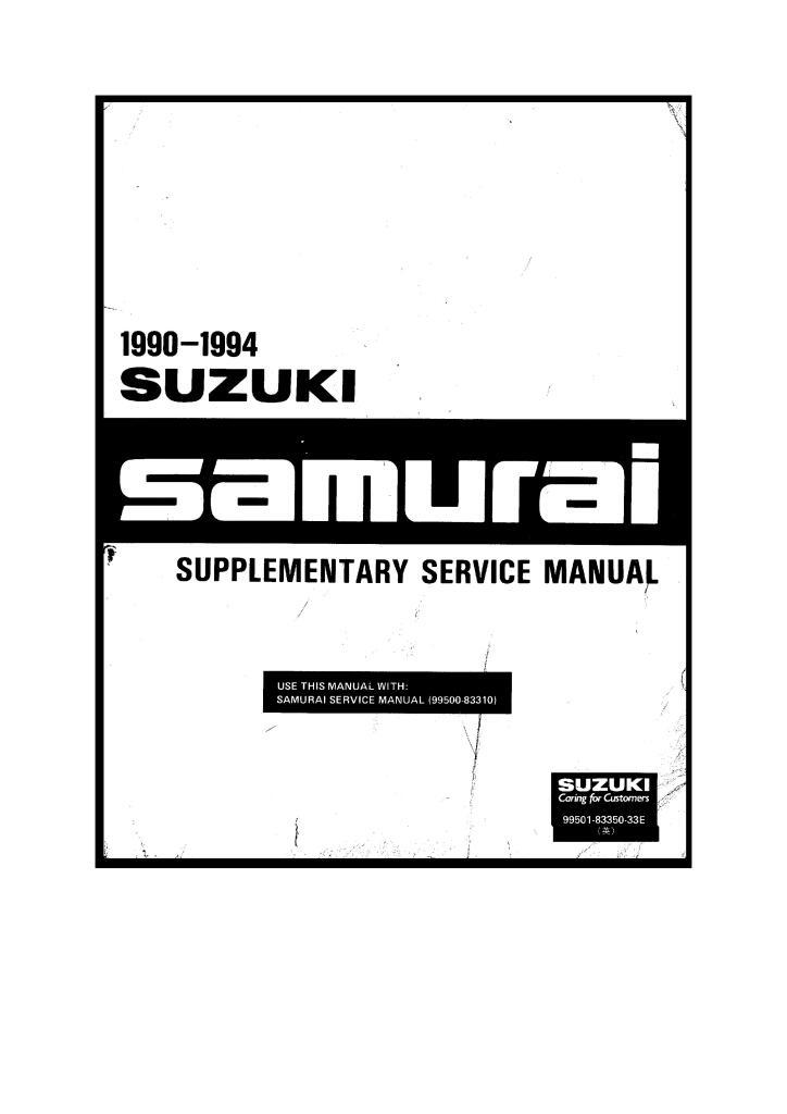 1990 samurai supplementary service manual pdf  158 mb